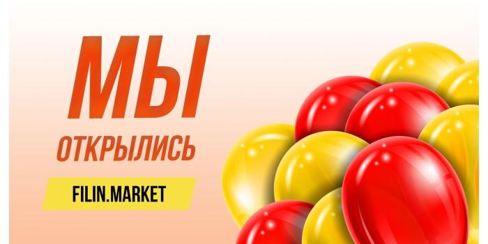 ОТКРЫТИЕ Filin.market